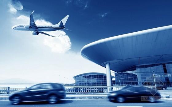 [青海]机场中心变电站设备采购及安装工程招标文件(合同 137页  )