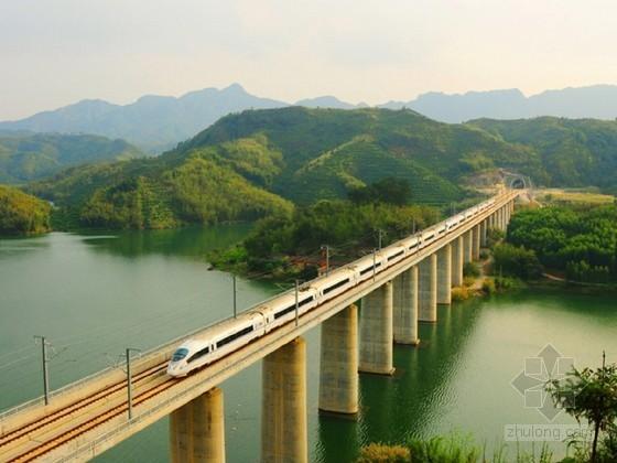 铁路客运专线指导性施工组织设计313页(路桥隧轨道)