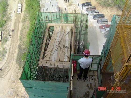 公路桥梁矩形墩翻模施工专项施工组织设计(含空心墩)