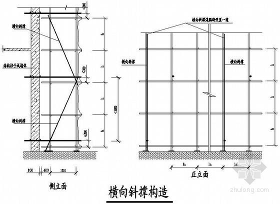 建筑工程开口型脚手架架体搭设示意图
