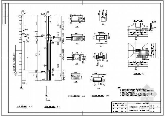[学士]某单层工业厂房车间设计基础及柱课程设计图