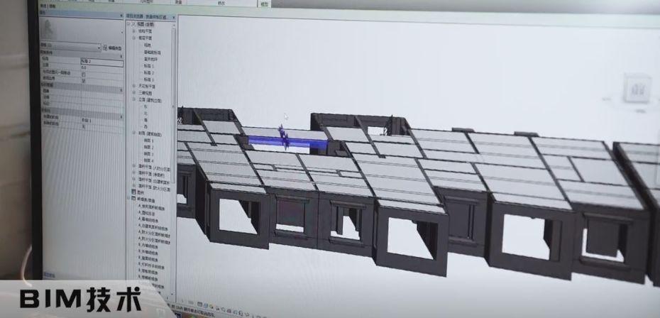 聚焦山西省首例装配整体式剪力墙结构建设项目_76