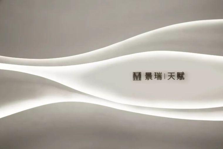 2018年德国iF设计大奖,诗意与艺术并存