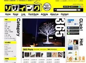 99%的景观设计师都在这48个无版权图片网站找图!_14