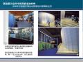 常用展览展示空间材料整理----展台模块化设计