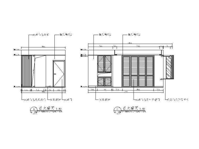 清新简约样板房设计CAD施工图(含效果图)立面图