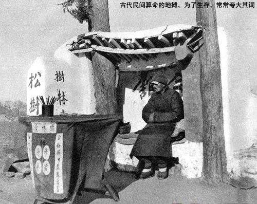 陈益峰:风水与鬼神不是一路人_2