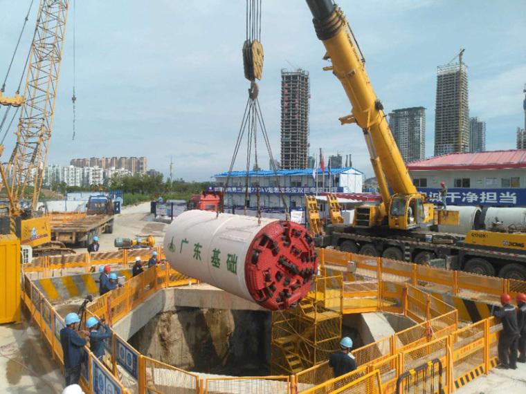 对澳输电第三通道工程提前开始隧道顶管施工