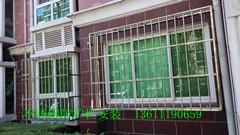 北京大兴亦庄安装阳台防盗窗安装楼房不锈钢护栏