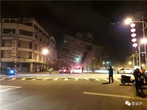 台湾花莲6.5级强震,统帅大饭店发生典型底部薄弱层倒塌!祈福!_3