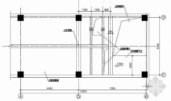 某洗煤厂主厂房结构改造工程图纸