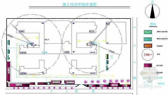 [天津]学校工程冬季施工应急预案(附图)