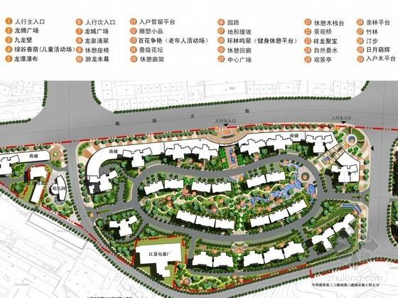 [武汉]中式现代居住区景观概念设计方案