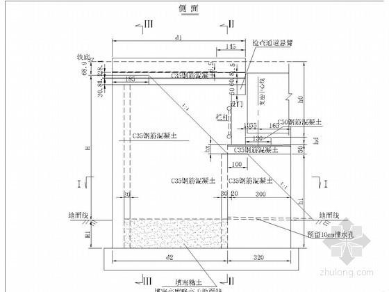 u型桥台台帽前墙资料下载-铁路桥台构造大样图