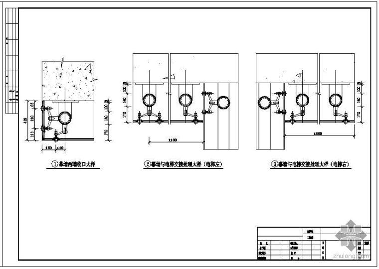 某幕墙电梯结构设计图_3