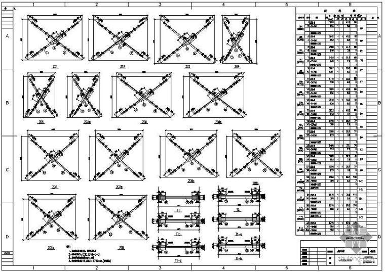 某水平支撑及短柱节点构造详图