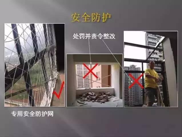 室内装修工程工艺流程图文解析_32