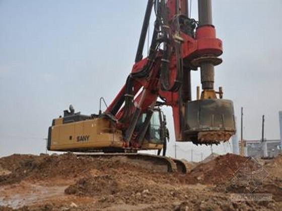 基础工程旋挖成孔灌注桩施工工法及应用实例