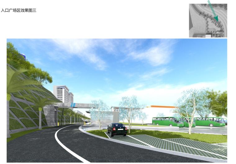 """[福建]""""碧海青山""""乐活文化电厂景观规划设计文本(效果图精美)-入口广场效果图"""