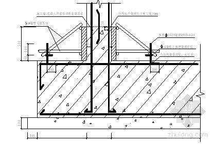 云南某综合楼基础底板混凝土工程施工方案