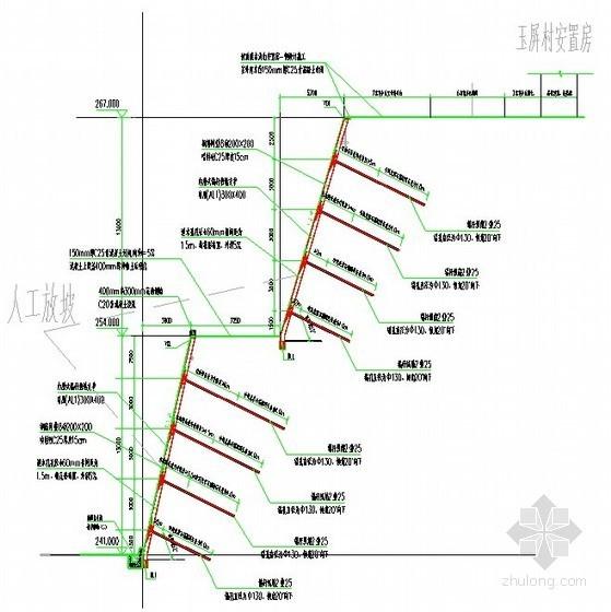 边坡支护拆除资料下载-[重庆]岩质边坡板肋式喷锚支护施工方案(附图丰富)