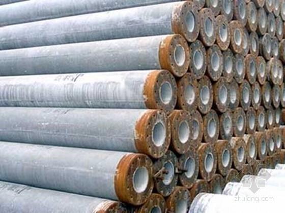 PHC预应力混凝土管桩静压施工工法