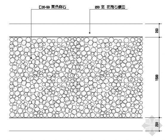 卵石铺装地坪做法