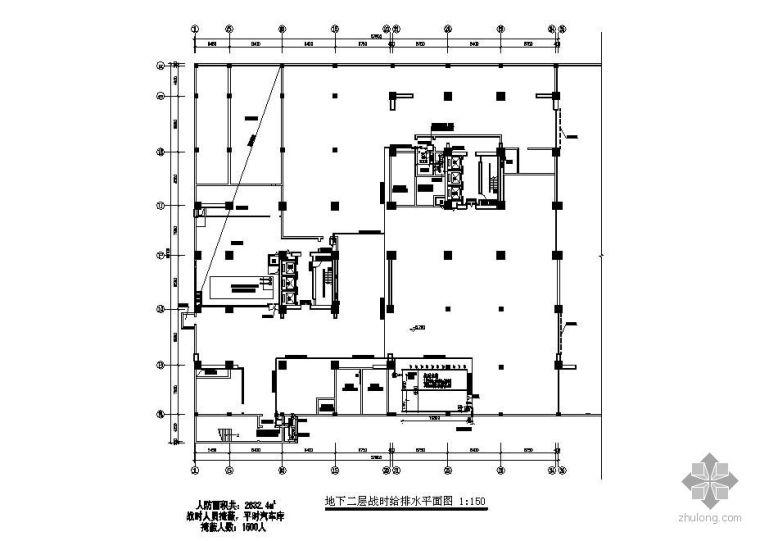 某人防工程战时给排水设计图纸