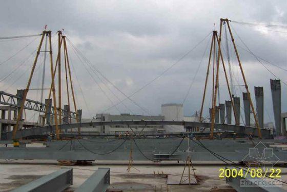 结构安装工程施工技术