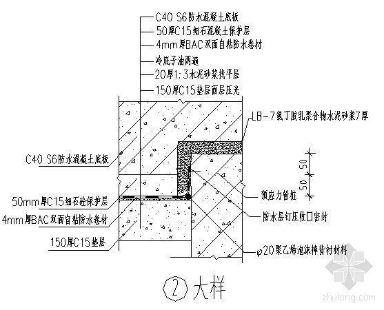 成都某办公楼地下室防水施工方案