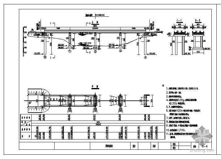 某二级公路跨河中桥施工设计图纸