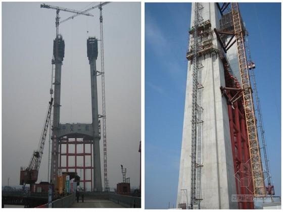 三跨悬索桥索塔夏季及雨期混凝土施工质量保证措施
