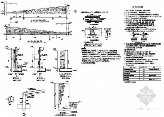 某住宅地下室混凝土工程设计说明及节点详图