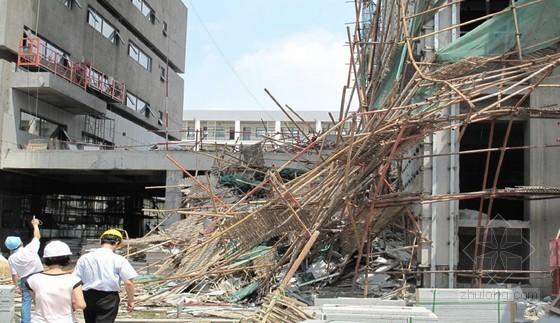 [江苏]建筑业发展情况及安全生产管理培训讲义(2012年)
