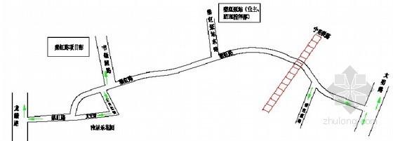[江苏]城市道路改造工程交通疏导施工方案