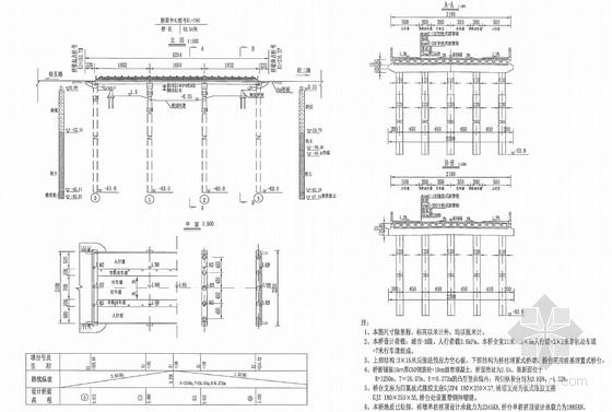 [PDF]3x16米预应力空心板桥全套施工图(75页)