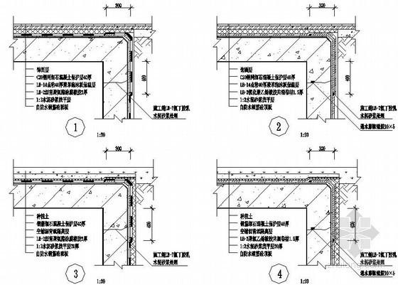 外防外贴(涂)法地下室顶板与壁板转角位防水构造图