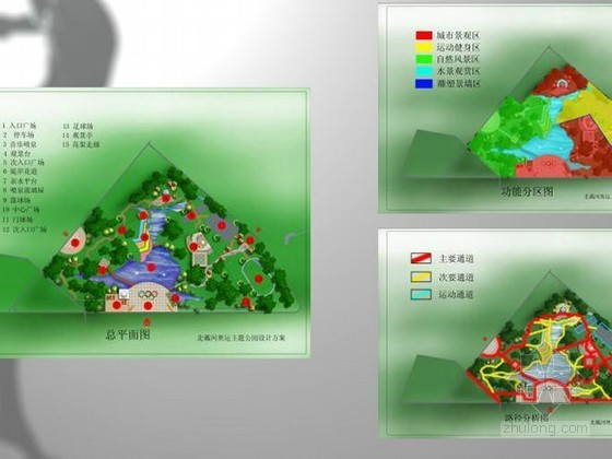 特色主题公园景观文本资料下载-[秦皇岛]主题公园景观设计方案