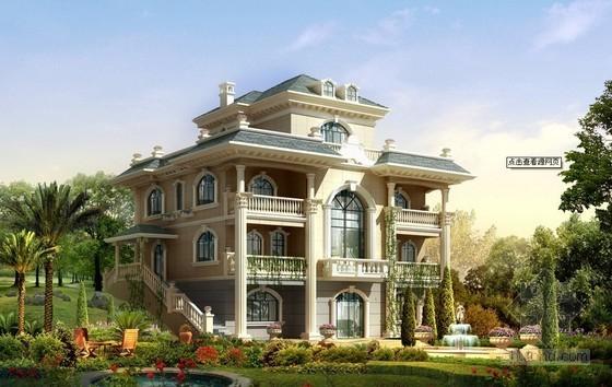 [广东]别墅买卖合同(建筑面积133平方米)