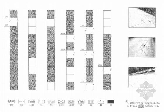 [PDF]农村公路路面大中修工程全套施工图(132页 附预算 多路面形式)