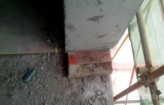 建筑工程施工主体结构拆模后实体质量缺陷汇总(图文并茂  )