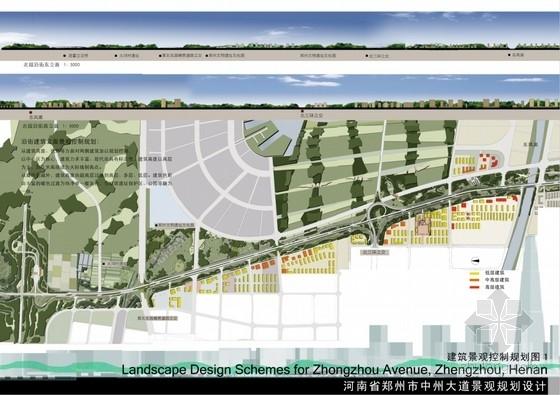 [河南]城市道路景观规划设计方案