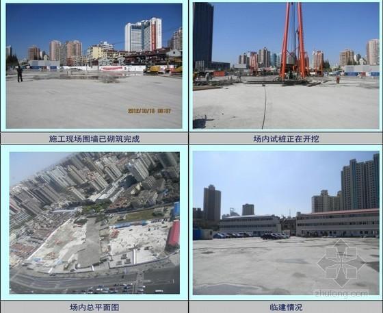 [上海]商业广场项目基坑围护、土方开挖施工组织设计