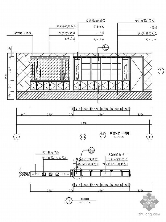 茶水房装修设计图