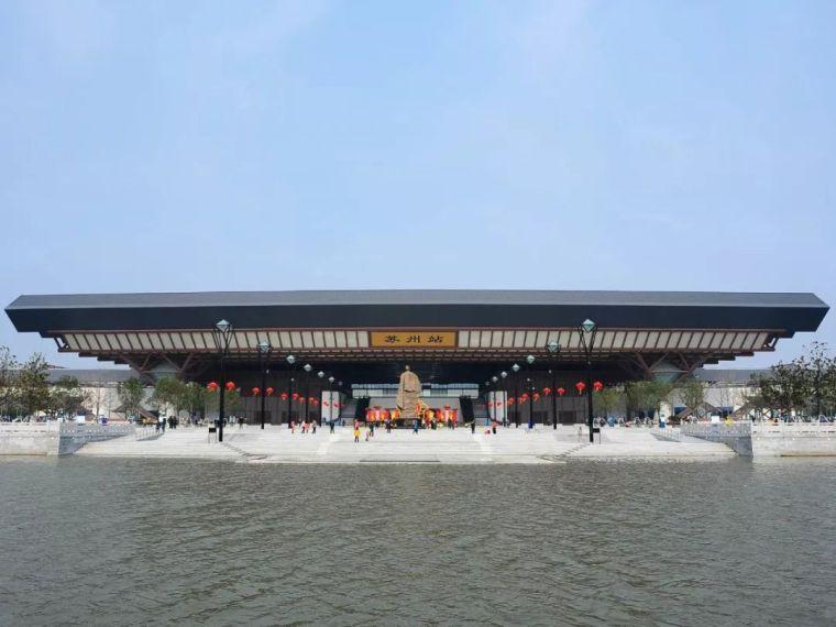 """中国高铁站 沪宁高速铁路""""苏州站"""""""