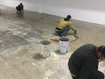 建筑工程地下室地坪施工方案