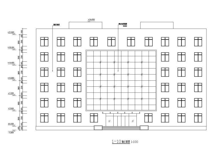 某6层钢结构综合办公楼建筑、结构施工图(含结构计算书)