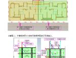 购物中心装配式施工组织设计(图文并茂)