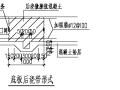 超高层商务中心施工组织设计方案(共135页)