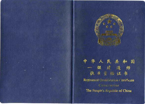 惠州大亚湾勘察报告资料免费下载